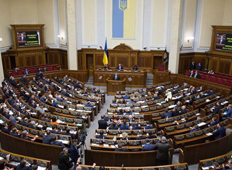 COVID-19 в парламенте
