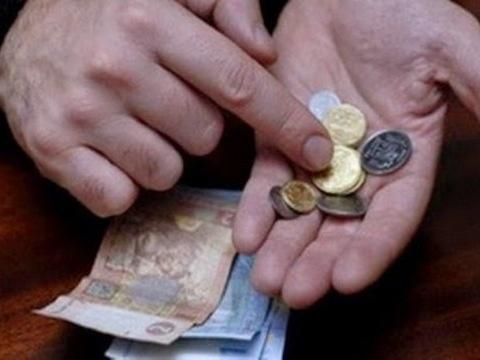 найнижчими зарплатами