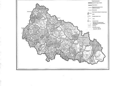 перспективний план формування територій громад Закарпатської області